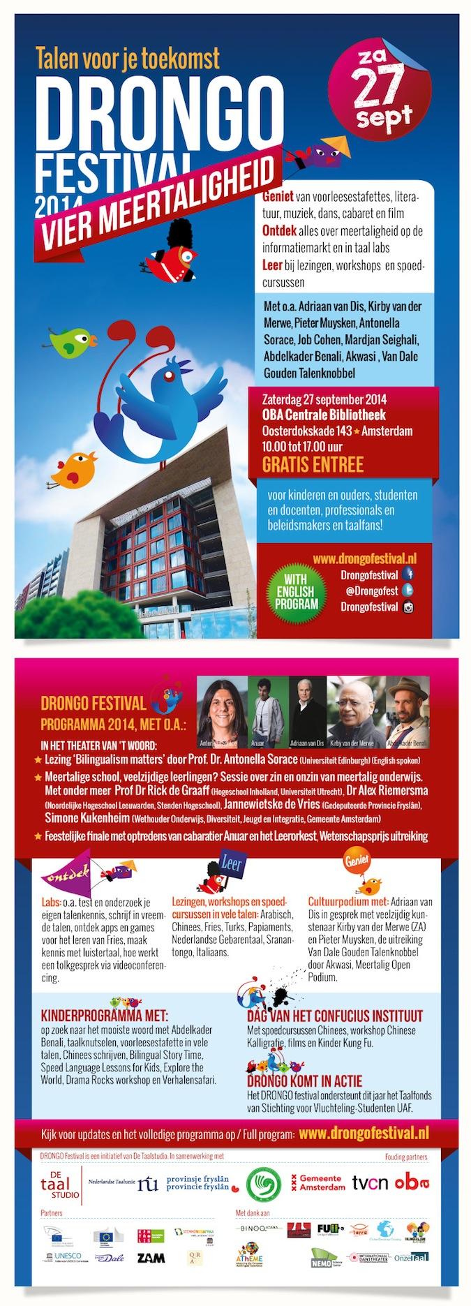 Drongo_festival_2014_Flyer