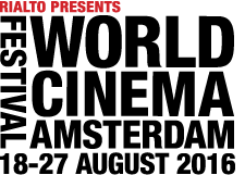 worldcinemalogo2016